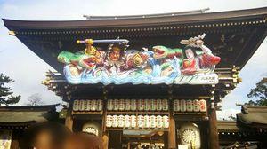 150106神社1.jpg