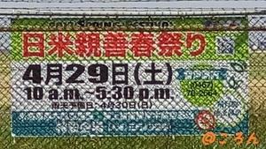 2017042313535000.jpg