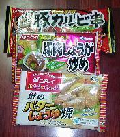 040915冷凍食品.jpg
