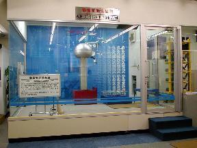 041012東芝科学館.jpg
