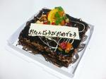 070210誕生日ケーキ