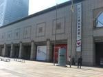 071020横浜美術館