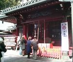 080309箱根神社1