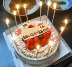 100210誕生日ケーキ