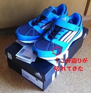 140923靴1-1.jpg