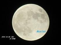 141008満月?1.jpg