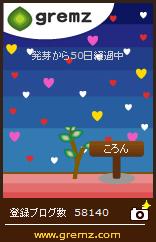 150209-0.jpg