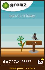 150219京都議定書-2.jpg