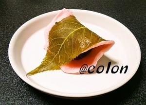 150228桜餅1-2.jpg