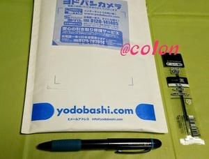 150327三菱S7L.24替芯クロ1-2.jpg