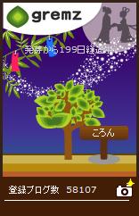 150707-3.jpg