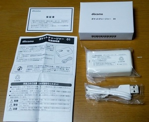 150814ポケットチャージ1-1.jpg