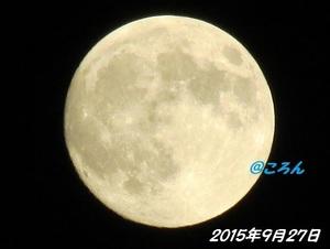 150927十五夜1-1.jpg