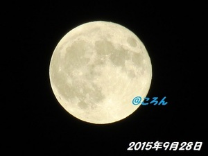 150928スーパームーン1-1.jpg