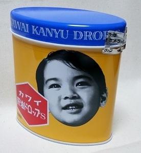 151201肝油ドロップ1-1.jpg