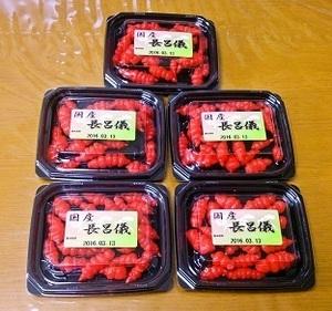160103長呂儀1-2.jpg