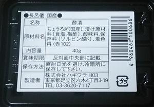 160103長呂儀2-1.jpg
