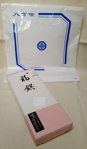 160109福撰1-1.jpg