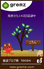 160129-1.jpg