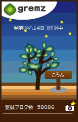 160204-2.jpg