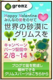 160208バレンタイン2.JPG