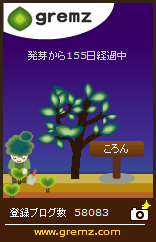 160211-2.jpg