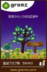 160214-1.jpg