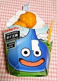 160510スライム味1-2.jpg