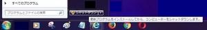 160522更新プログラム1-1.jpg