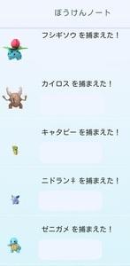 160907ぼうけんノート.jpg