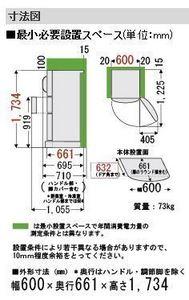 GR-C38Nお.JPG