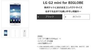 LG2G-1.jpg