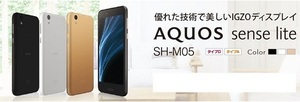 SH-M05-1.jpg