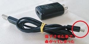 USBケーブル1-1.jpg