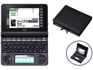 XD-N4805BK-A.jpg
